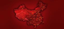 瑞得福中国
