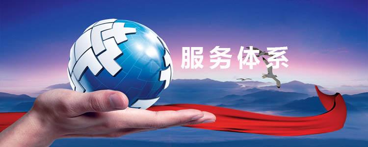 利来国际娱乐平台-留学服务体系