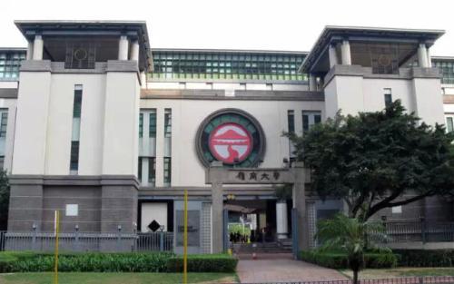 岭南大学 Lingnan University