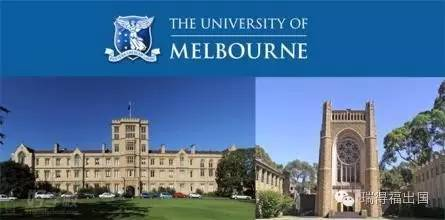 <b>【每日一校】The University of Melbourne墨尔本大学 </b>