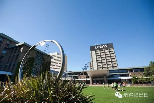 【每日一校】UNSW新南威尔