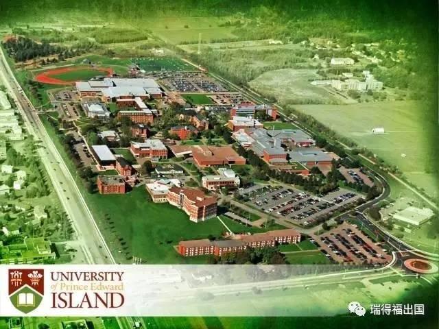 <b>【每日一校】加拿大爱德华王子岛大学:新一代</b>