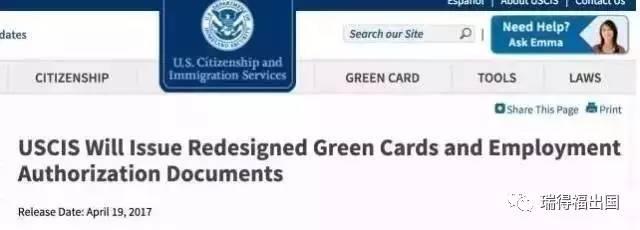 美国移民局5月1日换新版绿卡和工卡,究竟有什么