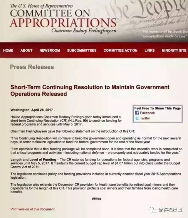 重磅 | 美国EB-5法案短暂延期一周至5月5日!