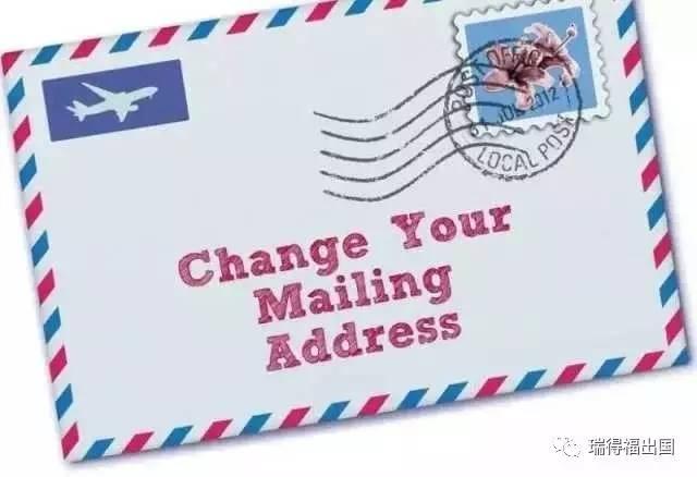 干货 在美国搬家一定更换这些地址,否则后果