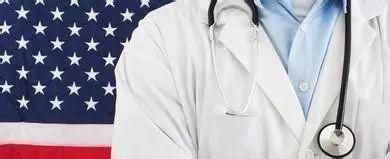在美国的你,真正了解美国的医疗制度么?