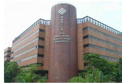 香港理工大学 Hong Kong Po