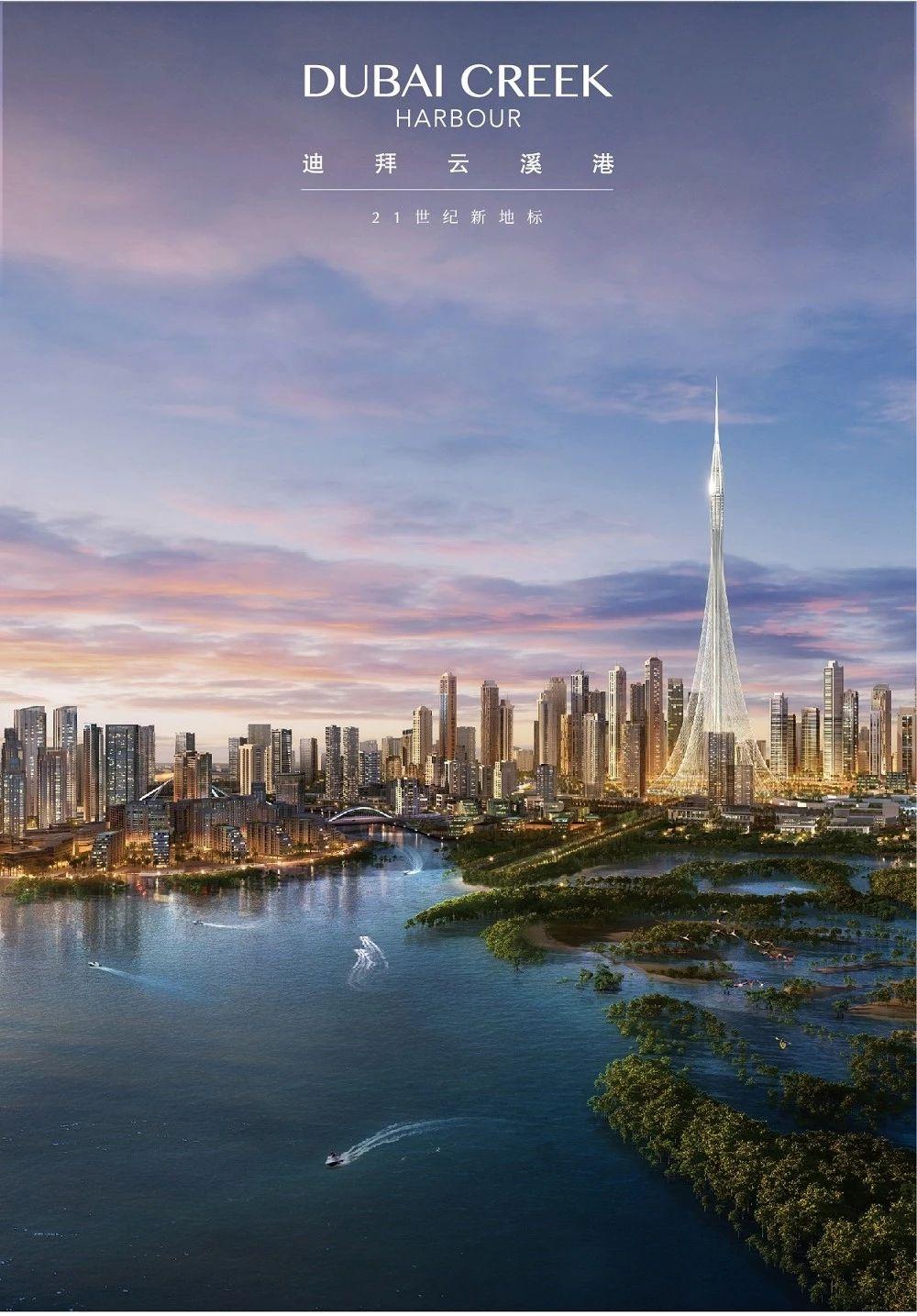 奇迹之城迪拜:为何投资客们如此青睐?